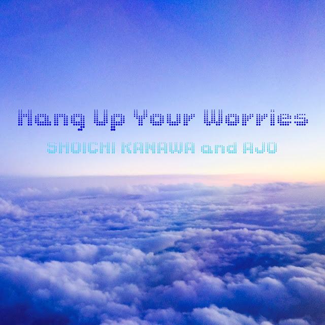 Hang Up Your Worries - 金輪彰一