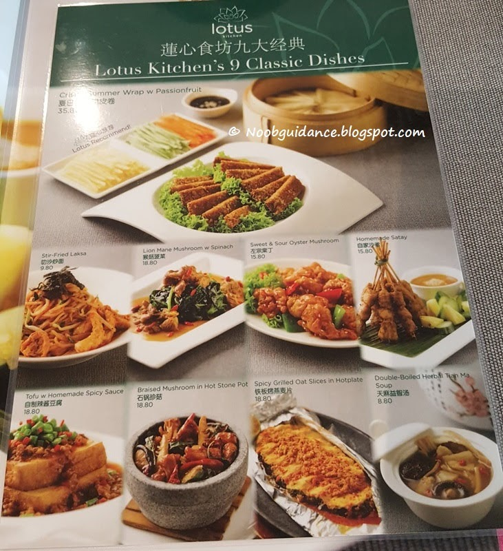 Noob Guidance: Lotus Kitchen 莲心食坊