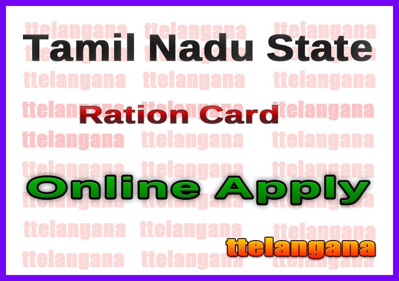 Tamil Nadu Ration Card Online Apply