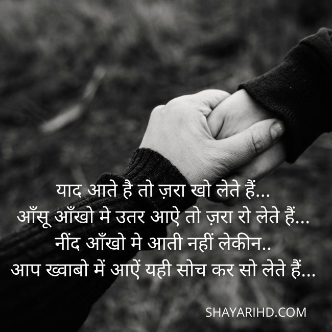 Beautiful Dosti Shayari FB