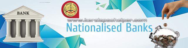 Kerala PSC Economics Notes - 01 (Nationalised Banks)