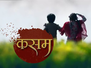 Kasam Upcoming Colors Serial in Hindi Wiki