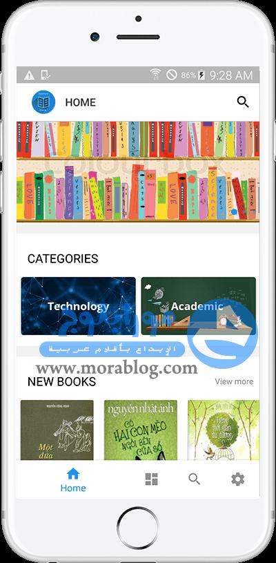 تطبيق قراءة قصص المانجا والكوميكس للاندرويد مفتوح المصدر