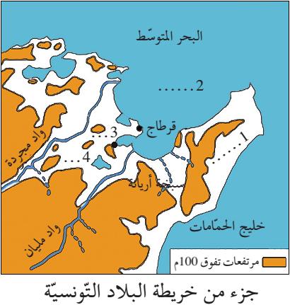 الموقع والموضع لمدينة تونس