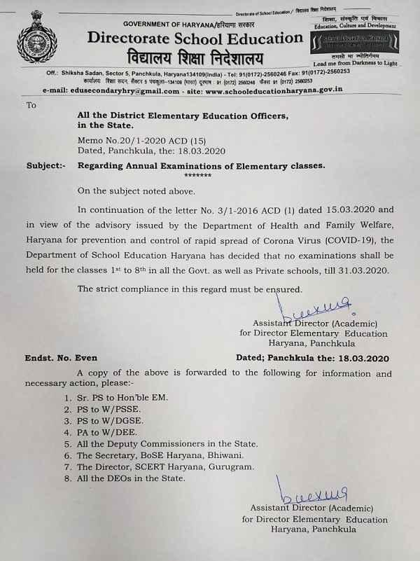 haryana-sarkar-order
