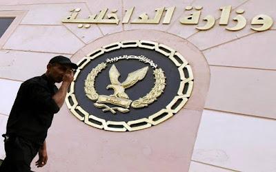 اخر اخبار قرارات وزارة الداخلية المصرية تأجيل زيارات المساجين ل31 مارس بسبب كورونا