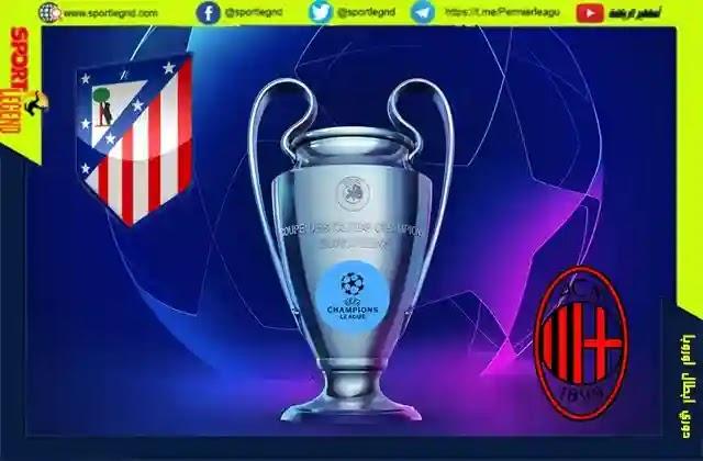 دوري ابطال اوروبا,قرعة دوري ابطال اوروبا,مواعيد مباريات دوري ابطال اوروبا,دوري ابطال اوروبا 2021,دورى ابطال اوروبا,دوري أبطال أوروبا,قرعة دوري ابطال اوروبا 2022,مواعيد مباريات ربع نهائي دوري ابطال اوروبا,مباريات دورى ابطال اوروبا اليوم,موعد دوري ابطال اوروبا,دوري ابطال اوروبا 2021,ربع نهائي دوري ابطال اوروبا,موعد قرعة دوري ابطال اوروبا,موعد قرعه دوري ابطال اوروبا,نصف نهائي دوري ابطال اوروبا,ابطال اوروبا,موعد قرعة دوري ابطال اوروبا 2021