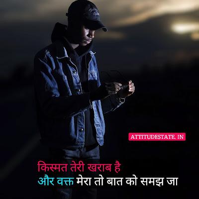 high attitude status for whatsapp