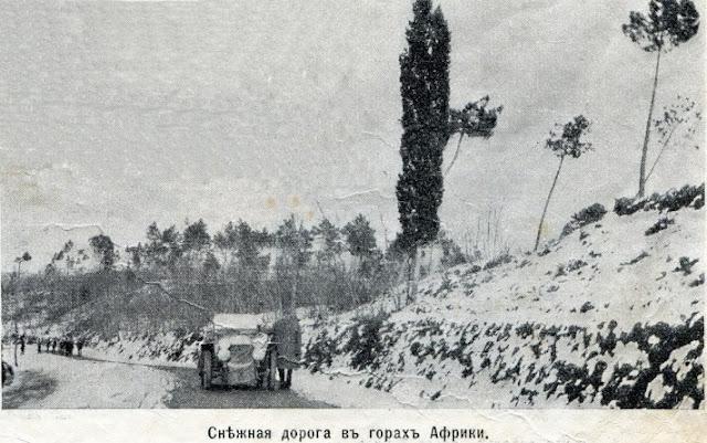 Русский автомобиль в Африке