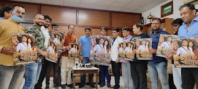 film raghu ram poster launch