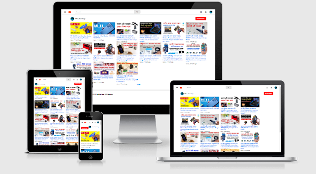 Youtube video Blogger Template