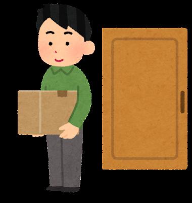 置き配の荷物を受け取る人のイラスト(男性)
