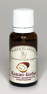 пищевой ароматизатор Какао-Бобы