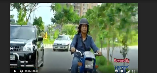 আয়নাবাজি ফুল মুভি | Aynabaji Bangla Full HD Movie Download or Watch Online HD