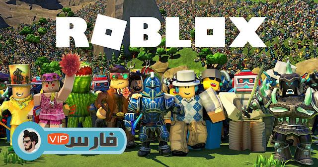 تحميل روبلوكس,تحميل لعبة روبلوكس,تحميل لعبة روبلوكس roblox 2020 للكمبيوتر مجانا من ميديا فاير,تحميل لعبة روبلوکس,تحميل لعبة roblox للكمبيوتر,تحميل لعبة روبلوكس roblox 2020 للكمبيوتر,روبلوكس,تحميل وتثبيت لعبة روبلوكس roblox,تحميل لعبة roblox,تحميل متجر جوجل بلاي للكمبيوتر,تحميل لعبة roblox للكمبيوتر مجانا,تحميل لعبه روبلوكس,تنزيل روبلوکس,تنزيل لعبة روبلوكس للكمبيوتر,تنزيل لعبة roblox للكمبيوتر,روبلوكس للكمبيوتر,تحميل روبلوکس,تحميل,تحميل حياة اليوتيوبرز للكمبيوتر