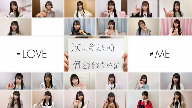 =LOVE dan ≠ME Rilis Lagu Baru Bersama Tsugi ni Aeta toki, Nani wo Hanasou Kana