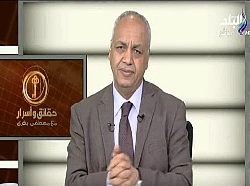 برنامج حقائق و أسرار حلقة الخميس 23-11-2017 مع مصطفى بكرى