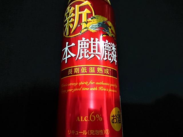 ファミリーマート ファミチキ大感謝祭 ファミチキ柿の種(うめ味)
