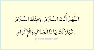 bacaan doa setelah shalat