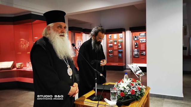 Ομιλία με θέμα ''Πίστη και επιστήμη '' στον Άγιο Λουκά Ναυπλίου (βίντεο)