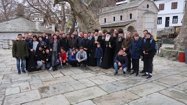 Εκδρομή της Εκκλησιαστικής Σχολής Λαμίας στην Ιερά Μητρόπολη Δημητριάδος με Αρχηγό τον Σεβασμιώτατο