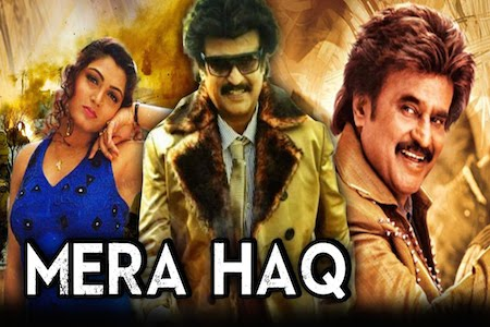 Mera Haq 2016 Hindi Dubbed Movie Download