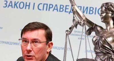 """""""Спецконфіскація"""" може бути оскаржена в європейських судах"""