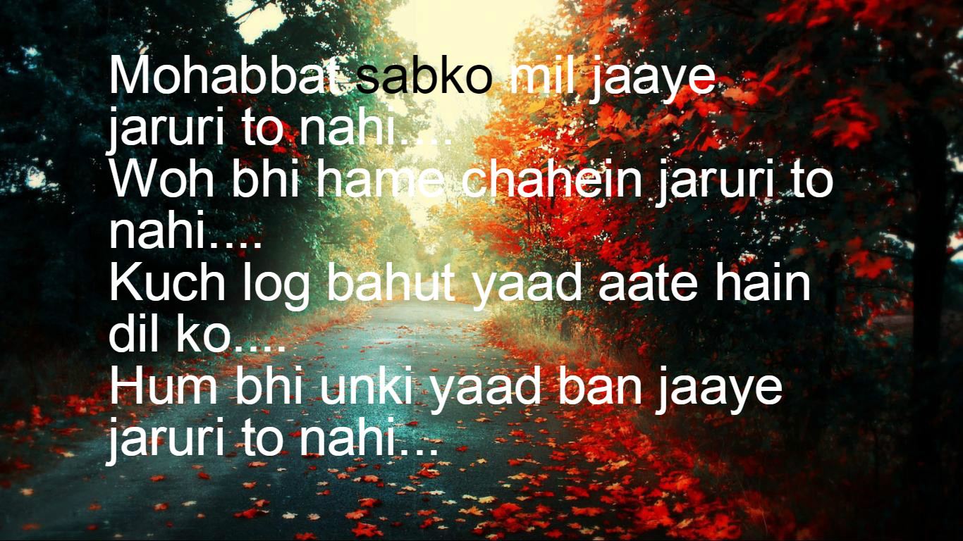 Wallpaper download english - Hindi Shayari Wallpaper Free Download