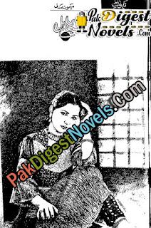 Jahil (Novelette) By Memona Sadaf