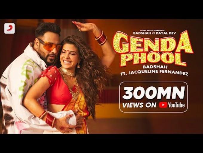 genda phool lyrics- badshaha-(lyricsway.site)