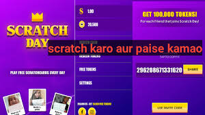 What is Scratch Day App?  How to Earn Money from Scratch App    Scratch Day App kya hai ? scratch day app se paise kaise kamaye, latest earning app 2019