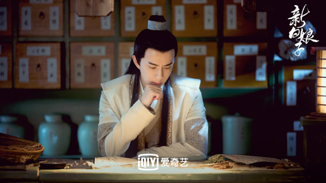 New Legend of White Snake cdrama Alan Yu Menglong