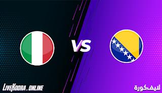 مشاهدة مباراة البوسنة والهرسك وايطاليا بث مباشر بتاريخ 18-11-2020 في دوري الأمم الأوروبية