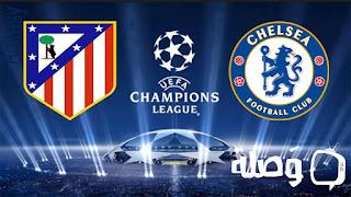 يلا شوت | مشاهدة مباراة اتليتكو مدريد وتشيلسى 27/9/2017 فى دورى ابطال اوروبا