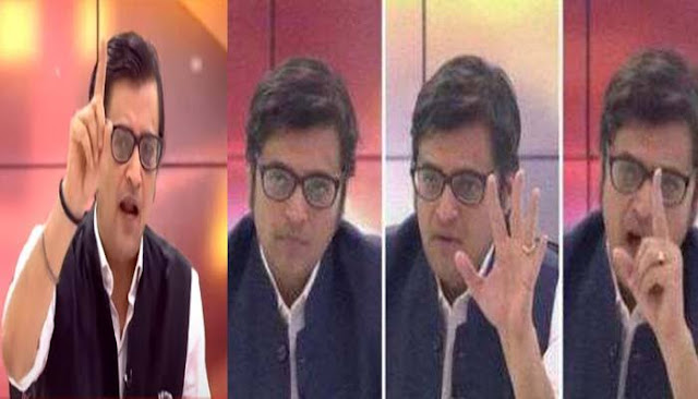 How many rupees Arnab earn in one day ? पूछता है भारत