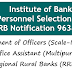 IBPS RRB NOTIFICATION 2020 Office Assistant Multi purpose 9638 Post's