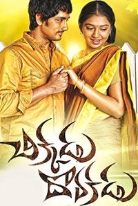 Watch Chikkadu Dorakadu (2016) DVDScr Telugu Full Movie Watch Online Free Download