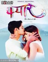 Fyaar (2021) HDRip Hindi RabbitMovies Originals Short Film Watch Online Free
