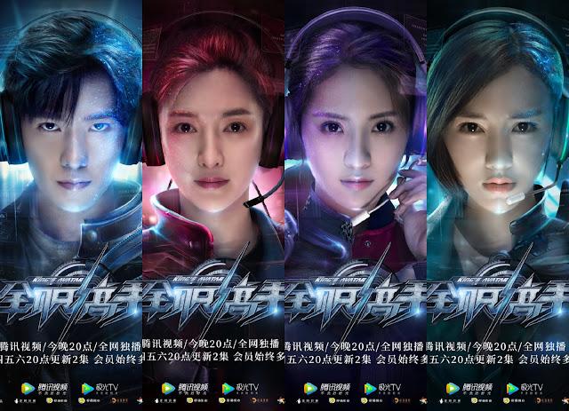 king's avatar gaming female cast