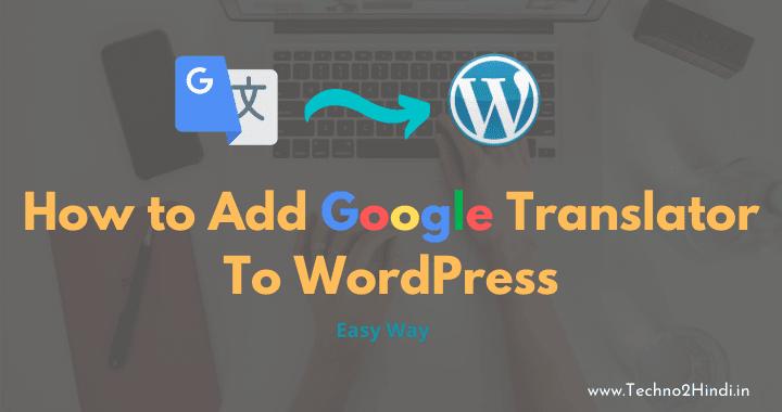 Add Google Language Translator in WordPress