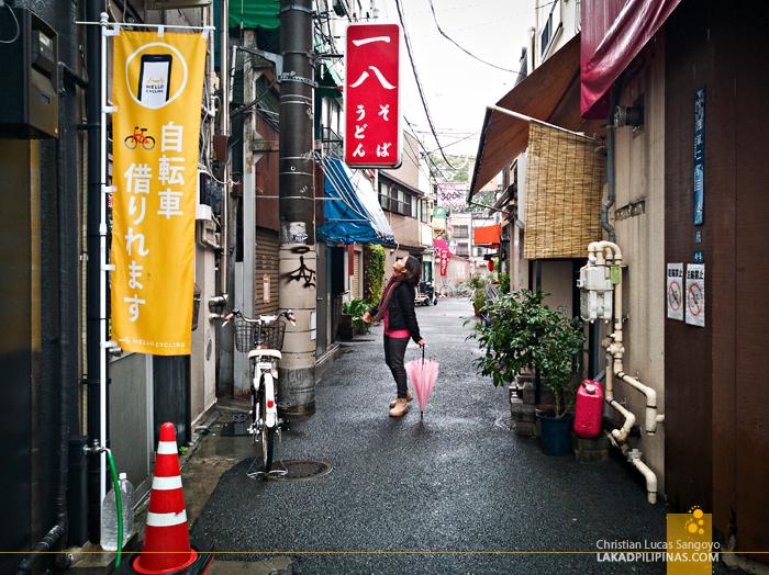 Asakusa Sidestreet Tokyo