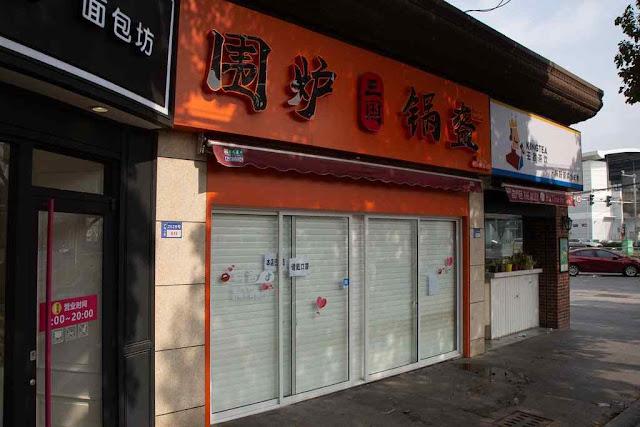 Ninguém vai no restaurante mas o dono Dai Jianglai recebe subsídios fingindo que funciona