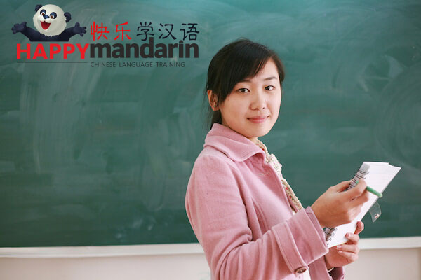 Take to Learn Chinese