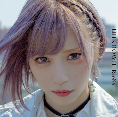 ReoNa - Shinon (心音) lyrics lirik 歌詞 arti terjemahan kanji romaji indonesia translations info lagu album unknown