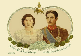 زواج فوزية وشاه ايران