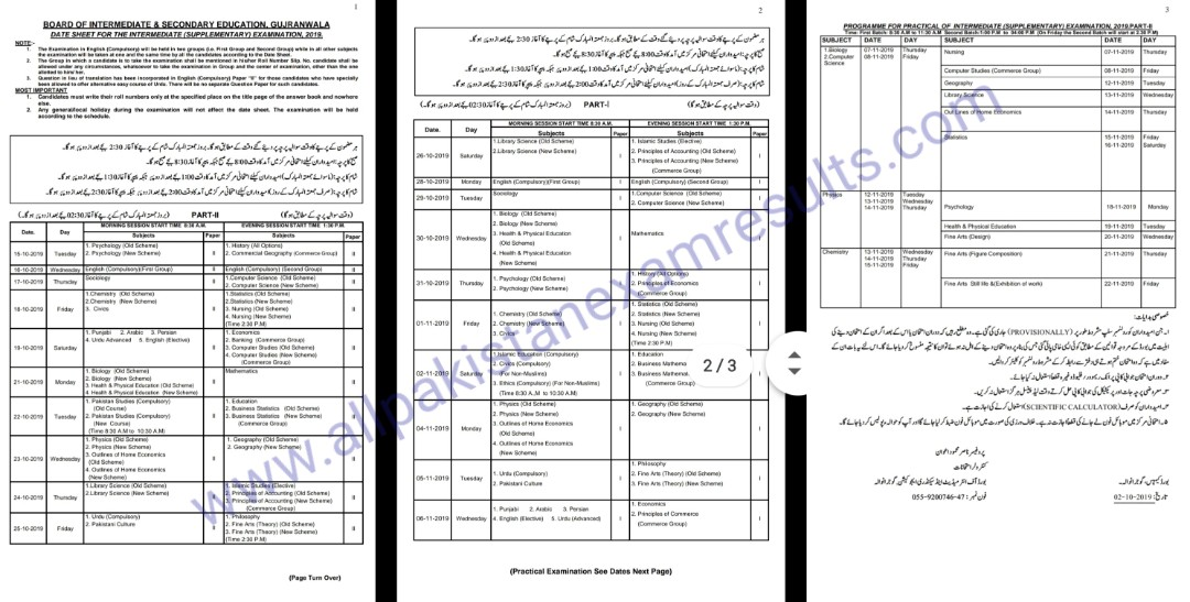 Date sheet bise gujranwala board HSSC supplementary 2019