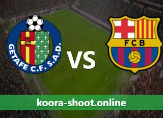 مشاهدة مباراة برشلونة وخيتافي بث مباشر كورة اون لاين بتاريخ 29/08/2021 الدوري الاسباني