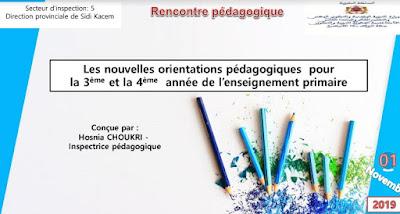 Les nouvelles orientations pédagogiques du CE3-CE4 Français.