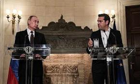 to-maksimoy-diapseudei-olant-poutin-tsipras-milhsan-alla-oxi-gia-kopsimo-draxmhs