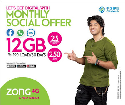 Zong Monthly Social Media Package Subscription & Unsub Code